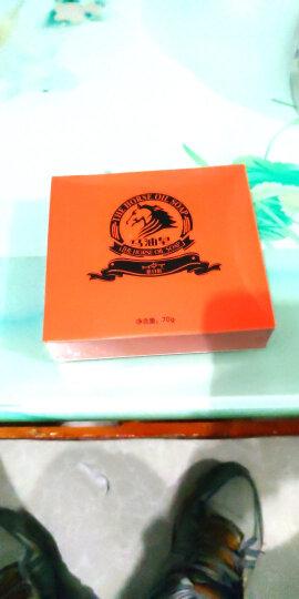 【买一送一超值钜惠】马油皂控油祛痘洗脸皂去角质死皮手工皂补水保湿酵素晶体皂深层清洁爽肤去黑头洁面皂 酵素晶体皂 晒单图