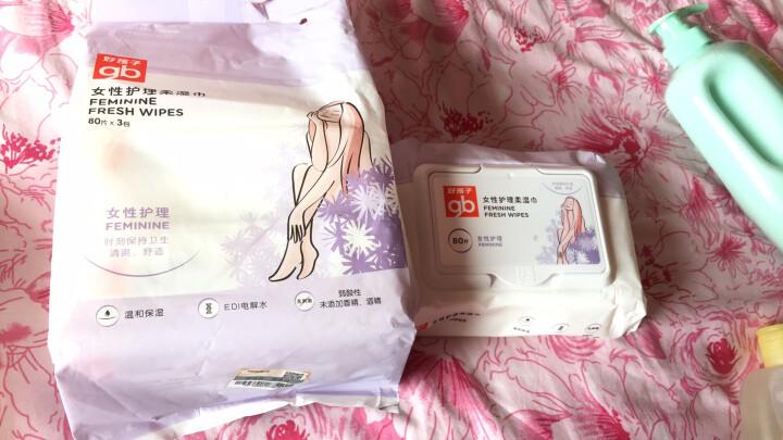 gb好孩子女性护理柔湿巾80片*3包 晒单图