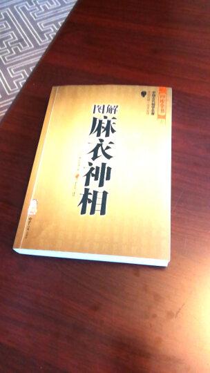 乾隆大藏经豪华精装本16开全168卷佛学图书经书,结缘价书籍 晒单图