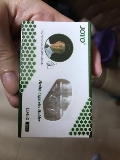诤友JOYO四微孔机械过滤一次性烟嘴 LD450单盒8支装抛弃型香烟过滤嘴戒烟器烟具产品 晒单图