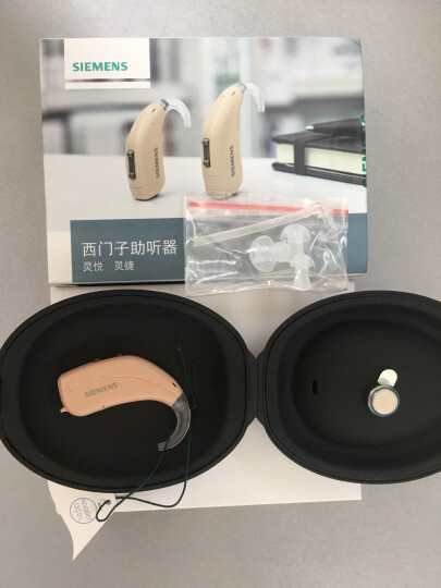 SIEMENS 西门子老年人耳背式无线隐形助听器 6通道灵悦SP+18颗675电池+干燥器+定制耳模 晒单图