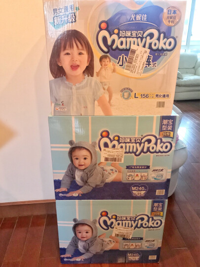 尤妮佳 妈咪宝贝(MamyPoko) 纸尿裤【男】中号M240片【6-11kg】瞬吸干爽婴儿尿不湿电商箱装 晒单图