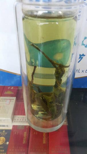 山香名饮 丁香茶 长白山丁香红叶花茶特养野胃生茶叶级百结茶 90克X2罐(共180克) 晒单图