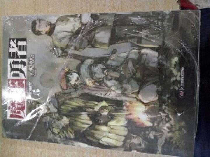 魔王勇者(3):圣键远征军 晒单图