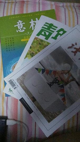 意林/读者/青年文摘合订本2018夏季卷共3本打包非杂志订阅中高考作文参考素材文学文摘杂志过期刊现货 晒单图