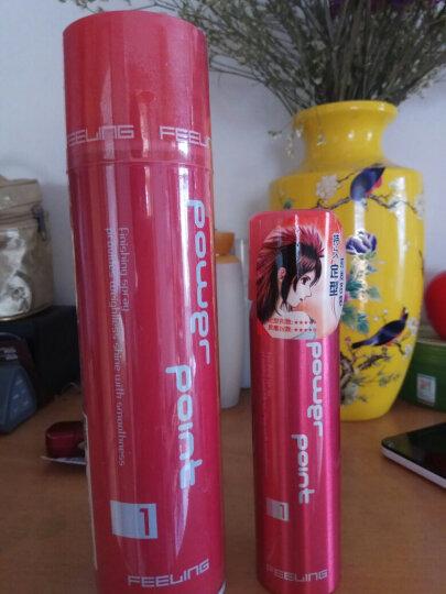 菲灵(FEELING) 发胶 男发胶喷雾定型250ML持久强力定型喷雾发胶干胶女头发造型 清香 红色 晒单图