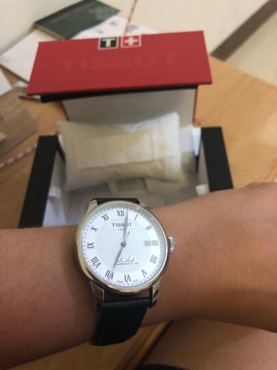 天梭(TISSOT)瑞士手表 力洛克系列机械男表T006.407.36.053.00 晒单图