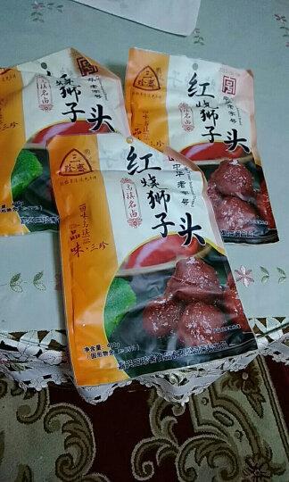 乌镇特产 三珍斋 春节年货熟食卤味 肉干肉脯 休闲食品 肉丸子 狮子头400g中华老字号 晒单图