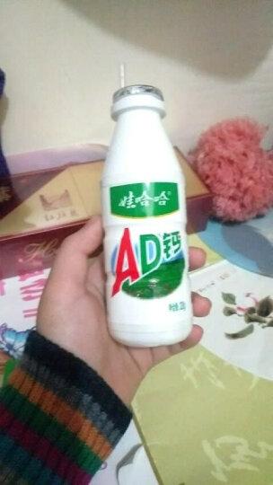 娃哈哈 包邮 饮料乳品 乳酸菌饮品 牛奶饮品 AD钙奶饮品 儿童小孩益生菌 儿时怀旧回忆 AD钙奶 220ml*24瓶/箱 晒单图