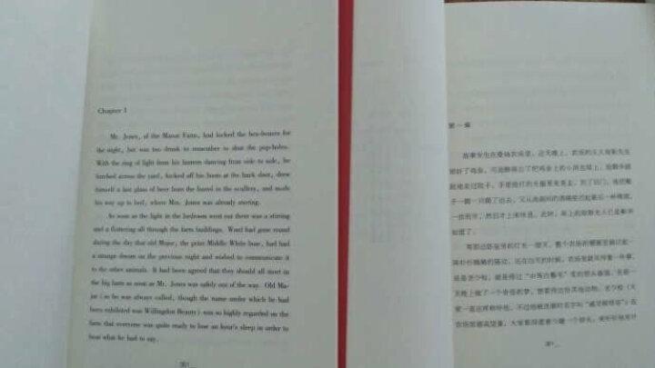 """奥威尔代表作:动物农场+1984 /""""慢读""""经典系列(套装共2册) 晒单图"""