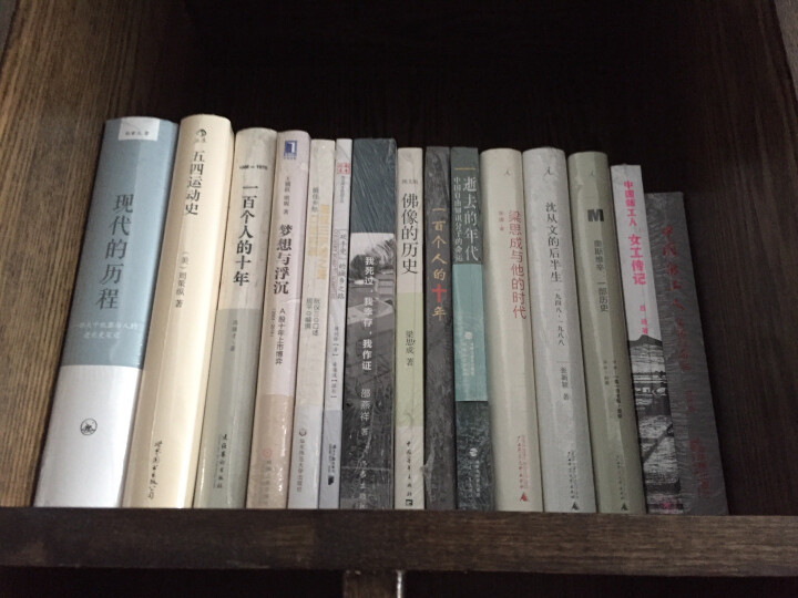 《汉语拼音正词法基本规则》解读 晒单图