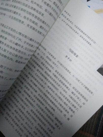 2017年高考志愿填报手册(套装2册) 晒单图
