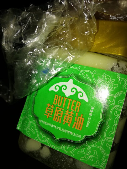 敖特尔(AOTEER) 敖特尔内蒙古特产烘焙原料动物黄油无水无盐鲜奶油纯度99.8%包邮 晒单图
