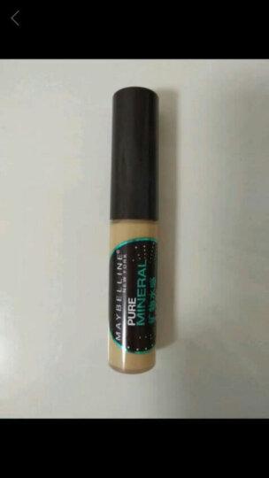 美宝莲(MAYBELLINE)精纯矿物水感亲肤遮瑕乳(咖啡棕 )5.5ML (彩妆 清爽保湿 遮瑕) 晒单图
