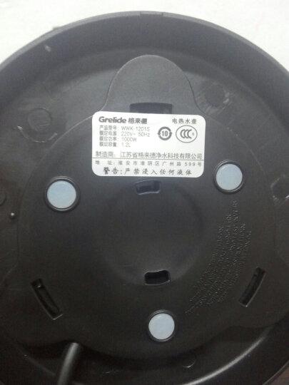 格来德(Grelide) WWK-1201S电水壶304食品级不锈钢电热水壶  格莱德电水壶 1.2L容量 晒单图