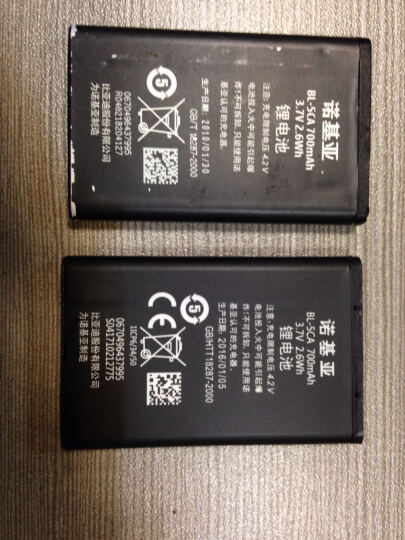 【京东配送】BSN 诺基亚BL-5CB/A 适用nokia 1100 1112 1110 BL-5CA电池 晒单图