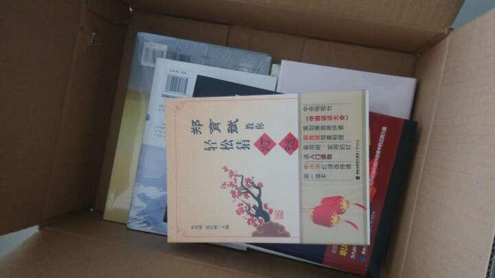 中国文化史 晒单图