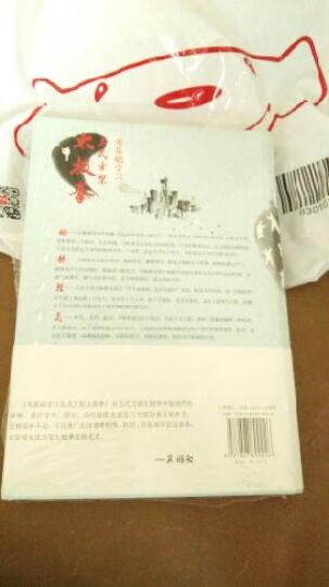 零基础学习吴式方架太极拳 晒单图