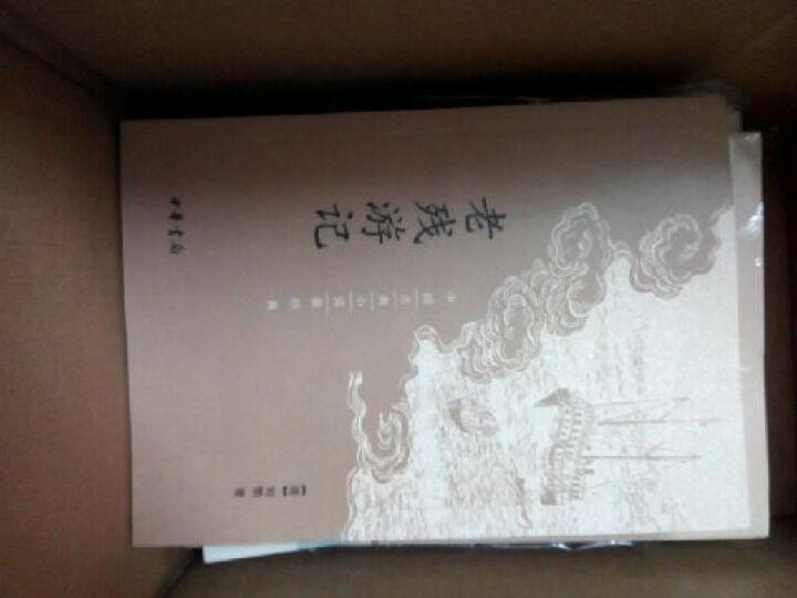 梁漱溟精选作品集:中国文化要义+人心与人生+乡村建设理论+印度哲学概论(套装共4册) 晒单图