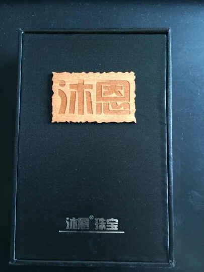 沐恩 黄花梨手串高密度老料越黄礼盒套装 15mm*15颗+6mm*108颗 晒单图