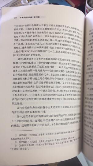李敖精编:王安石集·明夷待访录·信及录 晒单图