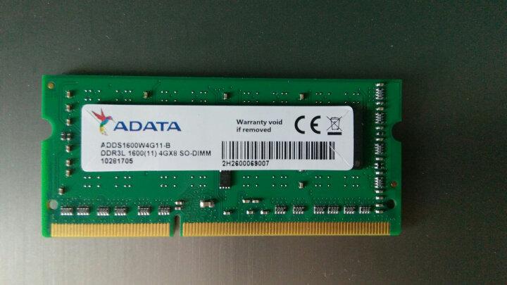 威刚(ADATA)笔记本内存条 4G 8G DDR3 1600 DDR4 2400 2666万紫千红 XPG系列 16G DDR4 2666 晒单图
