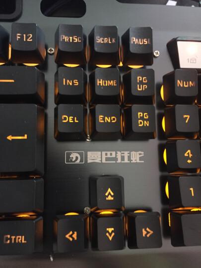 新盟游戏键盘鼠标套装有线金属悬浮背光牧马人发光机械手感键盘电脑网吧usb键鼠套装lol外设耳机三件套 黑色橙黄光键盘+牧马人三代金属静音黑鼠标 晒单图
