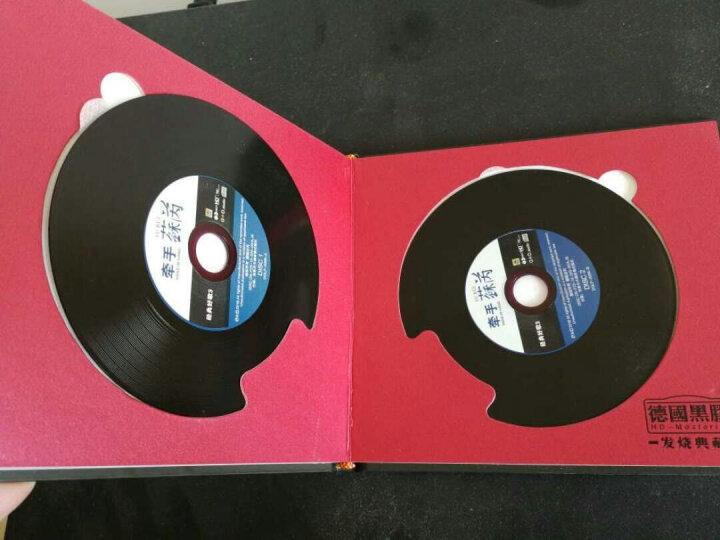 龙飘飘:龙腔雅韵3(CD) 晒单图