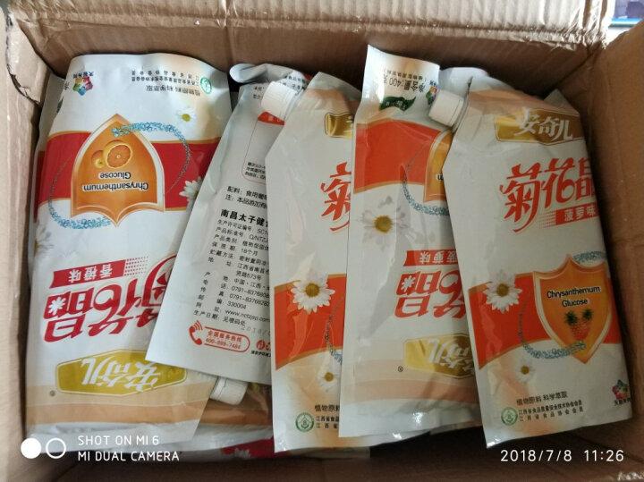 安奇儿 菊花晶清火宝奶粉伴侣400g袋 辅食 3种口味 口味随机 晒单图