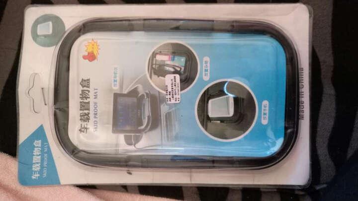 舜威 汽车防滑垫iphone三星车载车用硅胶手机座GPS导航仪支架手机架置物盒 大号双卡一个(18*11cm)+防滑垫 晒单图