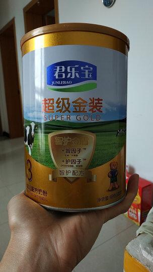 君乐宝 (JUNLEBAO) 奶粉 超级金装幼儿配方奶粉 3段(12-36个月幼儿适用) 800g 晒单图