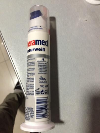 汉高Theramed 德国进口直立站士成人牙膏100ml 祛除烟渍黄渍自然美白 晒单图