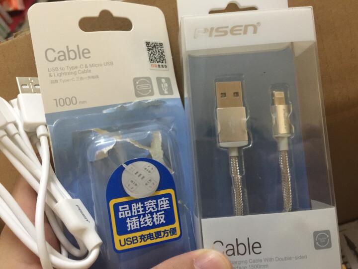 品胜 苹果双面USB数据充电尼龙线 1.5米银灰色 适用于苹果5s/6/6s/Plus/7/7Plus iPad4/5 Air Pro mini2/3/4 晒单图