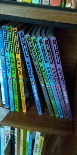 25本任选 科学实验王1-25月亮的周期 我的第一本科学漫画书7-14岁中小学生课外书正版 能量守恒定律(24) 晒单图