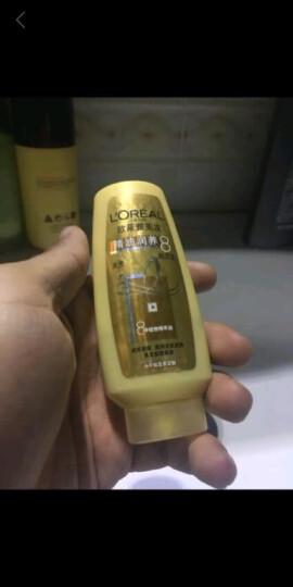 欧莱雅(LOREAL)透明质酸水润去屑洗护套装(洗发水500ml*2+润发乳500ml*1)(旅行装赠品随机发货) 晒单图