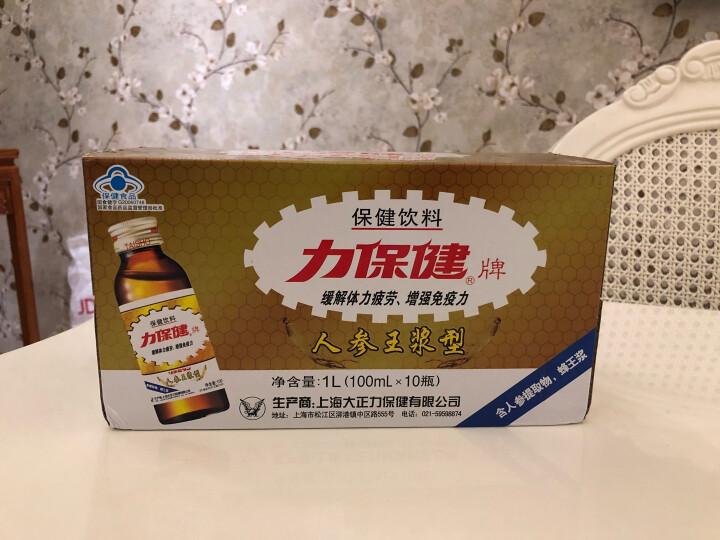力保健(Lipovitan) 牛磺酸维生素B功能饮料 人参王浆型 100ml*10瓶 晒单图