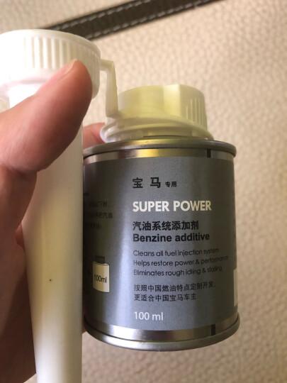 神彩适用于宝马汽油添加剂汽车燃油宝除积碳清洗剂燃油添加剂油路养护剂 100ML 适用于 宝马 1瓶 晒单图