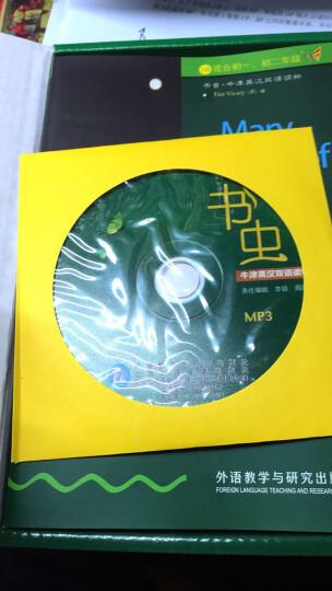 书虫·牛津英汉双语读物:2级(下 适合初二、初三年级 附MP3光盘)100册以上团购联系电话 010-89114335 晒单图