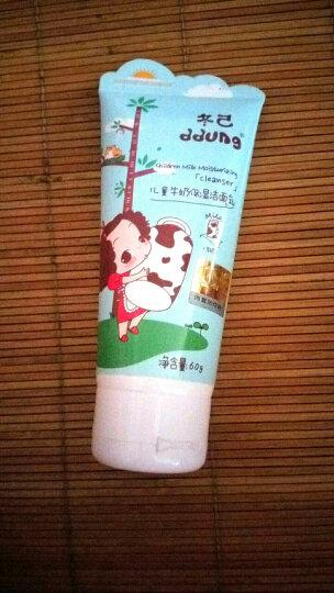 冬己(DDUNG) 儿童洗面奶保湿补水宝宝洁面乳婴儿童护肤品男女学生洗面奶 牛奶保湿两支装 晒单图