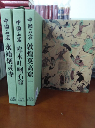 裝幀台灣:台灣現代書籍設計的誕生 装帧台湾:台湾现代书籍设计的诞生 港台原版 晒单图