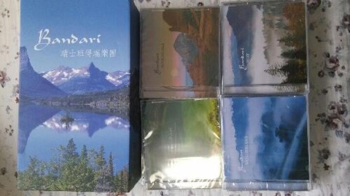 瑞士班得瑞乐团15合1典藏全集(15CD) 晒单图