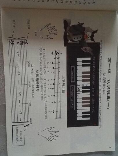 幼儿钢琴入门指导1(原版引进 彩色版 附光盘) 晒单图