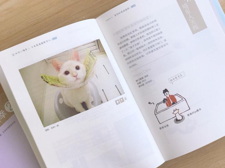 家庭日记 森友治家的故事3 晒单图