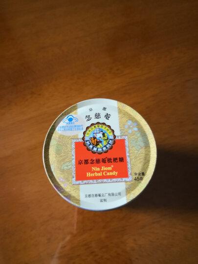 京都念慈菴枇杷糖 45克 清咽润喉 晒单图