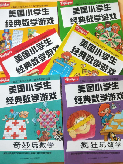 Guided Science Readers Level C (16 Books+1 Activity Book+1 Cd) 英文原版 晒单图