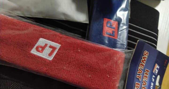 LP661 棉质头部汗带 运动头带头巾 白色 晒单图