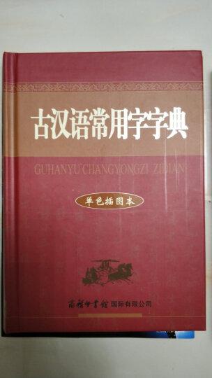 读书人典藏书系:素书全编 晒单图