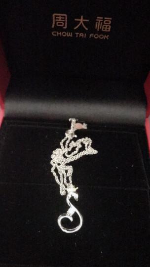 周大福 迪士尼公主系列 皇冠天鹅 18K金镶钻石吊坠 U124492 1900元 晒单图