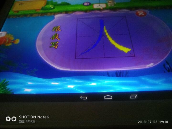 状元榜V10学习机2G+32G学生平板电脑 电子词典小学初中高中同步点读机 小学 练字帖 晒单图