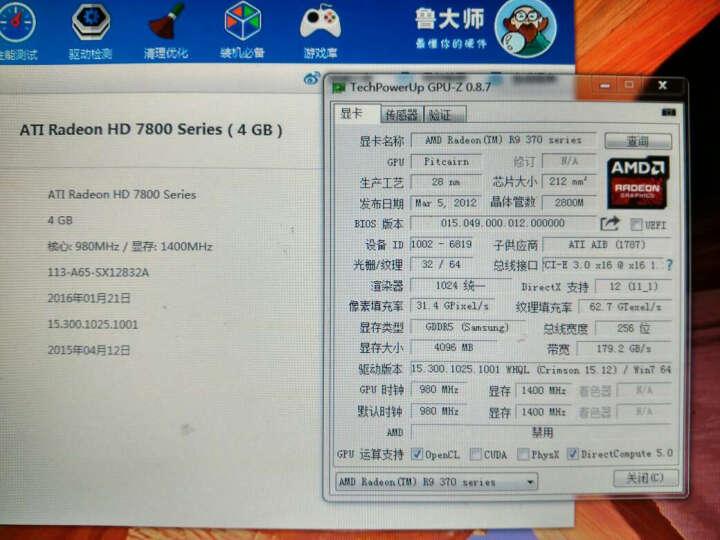 盈通(YESTON)R9 370 1024SP-4G D5游戏高手 980/5600MHz 4G/256bit GDDR5 显卡 晒单图